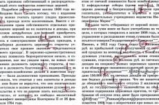 нарисую макет любой печатной продукции 5 - kwork.ru