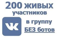 приглашу 1000 подписчиков || фолловеров || followers в Инстаграм || Instagram 4 - kwork.ru