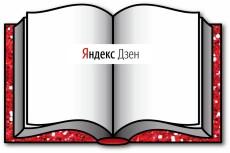 Услуги корректора 4 - kwork.ru
