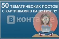 напишу комментарии 7 - kwork.ru