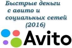 Анализ финансового состояния организации 7 - kwork.ru