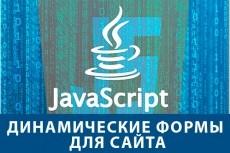 скопирую почти любой лендинг 3 - kwork.ru