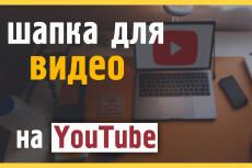 Сделаю 5 картинок для видео на ютуб 15 - kwork.ru