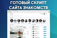 Автоматически наполняемый сайт. Новости, советы и статьи. Есть демо 4 - kwork.ru