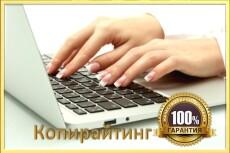 Рисованное видео 5 - kwork.ru
