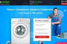 300 Лайков на видео YouTube 8 - kwork.ru