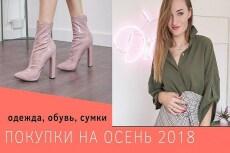 Информация о вашем сайте в темах, публичных сообщениях, блогах 27 - kwork.ru