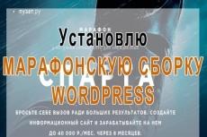 сделаю мобильную верстку сайта 5 - kwork.ru