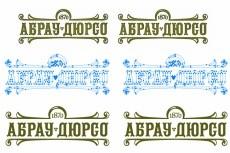 Ваш логотип в векторе 48 - kwork.ru