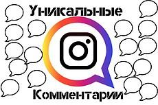Поставщики одежды. Бонус +обучение 14 - kwork.ru