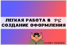 Обработаю изображения в PhotoShop 12 - kwork.ru