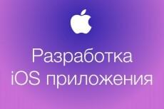 Универсальное приложение для всех Windows 10 связанное с сайтом на WP 9 - kwork.ru