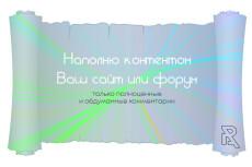 Качественный рерайт 14 - kwork.ru