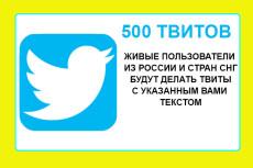 Сделаю качественный логотип по шаблону за 20 минут 22 - kwork.ru
