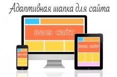 Дизайн лендинга 28 - kwork.ru
