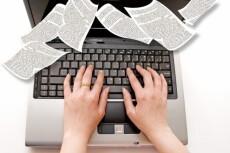 Размещу  30 ссылок на сайтах с высоким тиц 8 - kwork.ru