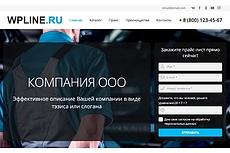 Сайт строительной тематики -Адаптивный - Премиум - Dеmо в описании 6 - kwork.ru