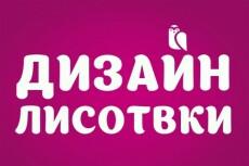 сделаю дизайн визитки 22 - kwork.ru