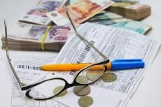 Квитанции на оплату страховых взносов ИП 8 - kwork.ru