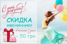 Оформление обложки и аватара на странице Facebook 5 - kwork.ru
