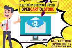 Статьи о гаджетах и технологиях 23 - kwork.ru