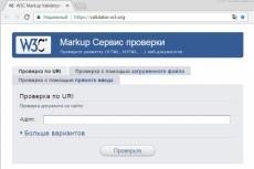 Напишу скрипт php 3 - kwork.ru