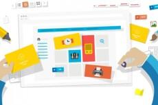 Установлю Яндекс Метрику на ваш сайт 5 - kwork.ru