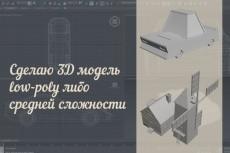 Уберу водяные знаки с фотографии, либо картинки 4 - kwork.ru
