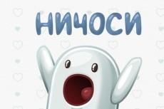 Сделаю Landing page 36 - kwork.ru