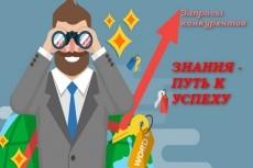 Сделаю выгрузку 4-х конкурентов через Semrush 20 - kwork.ru