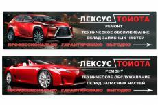 Сверстаю любое печатное изделие 19 - kwork.ru