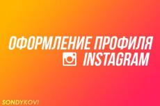 Оформление YouTube канала 5 - kwork.ru