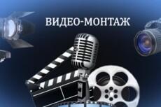 Набор текста, транскрибация аудио или видео в текст 7 - kwork.ru