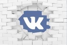 Сделаю плагин любой сложности для сервера Minecraft PE 4 - kwork.ru