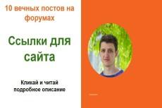 Сервис фриланс-услуг 201 - kwork.ru