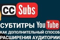 Выполню перевод с Английского на Русский язык 6 - kwork.ru
