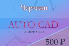 Презентация в Power Point или Photoshop 9 - kwork.ru