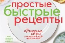 Сделаю мини-фильм 4 - kwork.ru