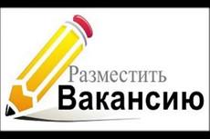 Найду любую информацию 40 - kwork.ru