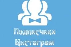 Дам 10 рекомендаций по Юзабилити сайта 19 - kwork.ru