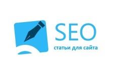 Доработка сайта для поисковых систем 5 - kwork.ru