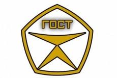 Оформление работ по ГОСТ - Титульный лист, Чертеж в AutoCAD 13 - kwork.ru