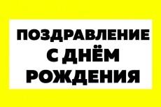 Создание плакатов 16 - kwork.ru