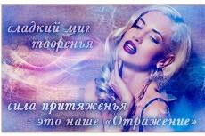 Предлагаю услуги  фотошопа, убираю фон, замена фона, обработка 8 - kwork.ru