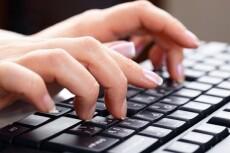 Напишу статью о новых технологиях 16 - kwork.ru