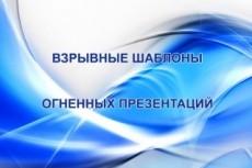Шаблоны договоров 3 - kwork.ru