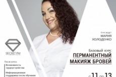 Удалю фон (обтравка )с 30-50 фотографий товаров для каталога 3 - kwork.ru
