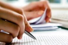 Напишу информационную статью 3 - kwork.ru