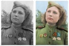 Надписи из разных материалов 8 - kwork.ru