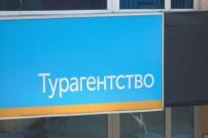 Продам базу данных мобильных номеров 10 - kwork.ru
